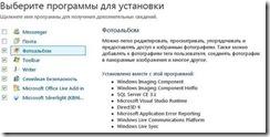 vibor-programm_1