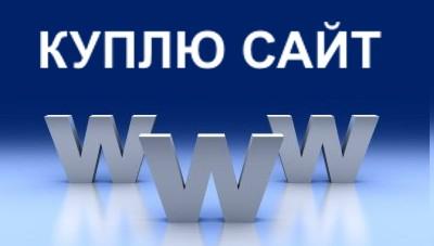 kupit_site