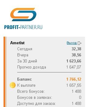 доход в profit-partner